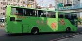 公車巴士-統聯客運集團:統聯客運    KKA-2681