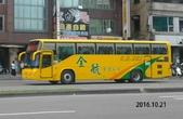 公車巴士-全航客運:全航客運     KKA-6152