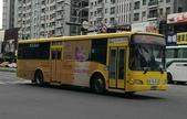 公車巴士-全航客運:全航客運     KKA-6372