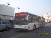 公車巴士-新營客運:新營客運  546-U9