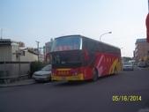 公車巴士-台西客運:台西客運  999-FS