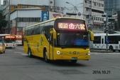 公車巴士-全航客運:全航客運     KKA-6151