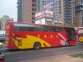公車巴士-台西客運:台西客運  997-FS