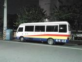 公車巴士-旅遊遊覽車( 紅牌車 ):旅遊遊覽車    495-YY