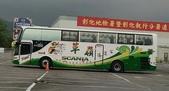 公車巴士-旅遊遊覽車( 紅牌車 ):旅遊遊覽車   KAA-7927