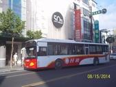 公車巴士-日統客運:日統客運  900-FT