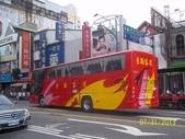 公車巴士-台西客運:台西客運 993-FS