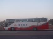 公車巴士-旅遊遊覽車( 紅牌車 ):旅遊遊覽車 928-RR