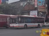公車巴士-新竹客運:新竹客運 238-U7