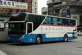 公車巴士-苗栗客運:苗栗客運    900-U7
