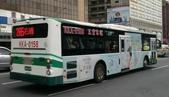 公車巴士-三重客運:三重客運    KKA-0158