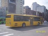 公車巴士-全航客運:全航客運  976-U8