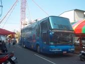 公車巴士-旅遊遊覽車( 紅牌車 ):旅遊遊覽車 A5-829