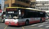 公車巴士-中壢客運:中壢客運    698-U7