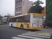 公車巴士-新營客運:新營客運  543-U9