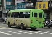公車巴士-嘉義縣公車處:嘉義縣公車處    225-U9