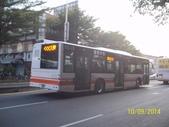 公車巴士-台中客運:台中客運 930-U8