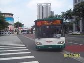 公車巴士-三重客運:三重客運  176-U5