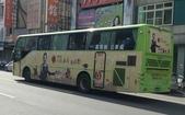 公車巴士-嘉義縣公車處:嘉義縣公車處    206-U9