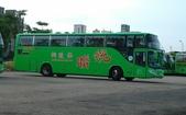公車巴士-統聯客運集團:統聯客運     363-U6