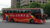 公車巴士-大有巴士 :大有巴士   KKA-3256