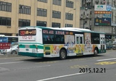 公車巴士-三重客運:三重客運   172-U7