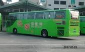 公車巴士-統聯客運集團:統聯客運     KKA-1170