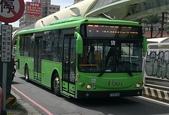 公車巴士-統聯客運集團:統聯客運    KKA-8231