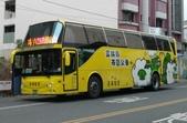 公車巴士-台西客運:台西客運     835-U9
