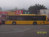 公車巴士-全航客運:全航客運  289-U8