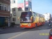 公車巴士-新營客運:新營客運 506-U9