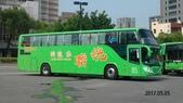 公車巴士-統聯客運集團:統聯客運     KKA-1289