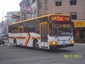 公車巴士-巨業交通:巨業交通 718-FX