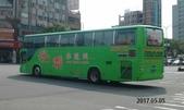 公車巴士-統聯客運集團:統聯客運     KKA-1312