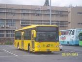 公車巴士-全航客運:全航客運 767-FX