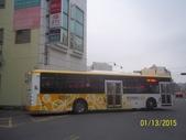 公車巴士-新營客運:新營客運  545-U9