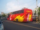 公車巴士-台西客運:台西客運 986-FS