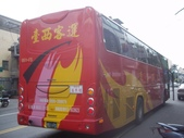 公車巴士-台西客運:台西客運 951-FS