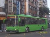 公車巴士-統聯客運集團:統聯客運   013-U7