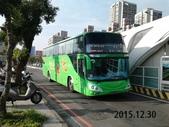 公車巴士-統聯客運集團:統聯客運   913-U3