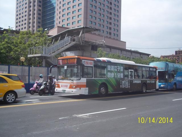 公車巴士-首都客運 & 台北客運:台北客運  555-U5