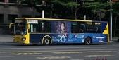 公車巴士-大南客運:大南客運    KKA-0688