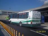 公車巴士-三重客運:三重客運  066-U5