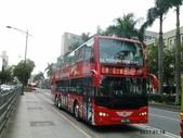 公車巴士-三重客運:三重客運     KKA-1155
