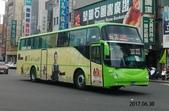 公車巴士-嘉義縣公車處:嘉義縣公車處     211-U9