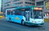 公車巴士-三重客運:三重客運     KKA-1017