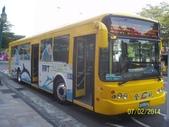 公車巴士-全航客運:全航客運   EAA-602