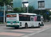 公車巴士-三重客運:三重客運     FAB-273
