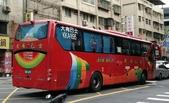 公車巴士-大有巴士 :大有巴士    KKA-1695
