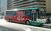 公車巴士-三重客運:三重客運     FAB-570